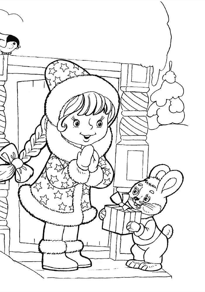 Зайчик дарит снегурочке подарок