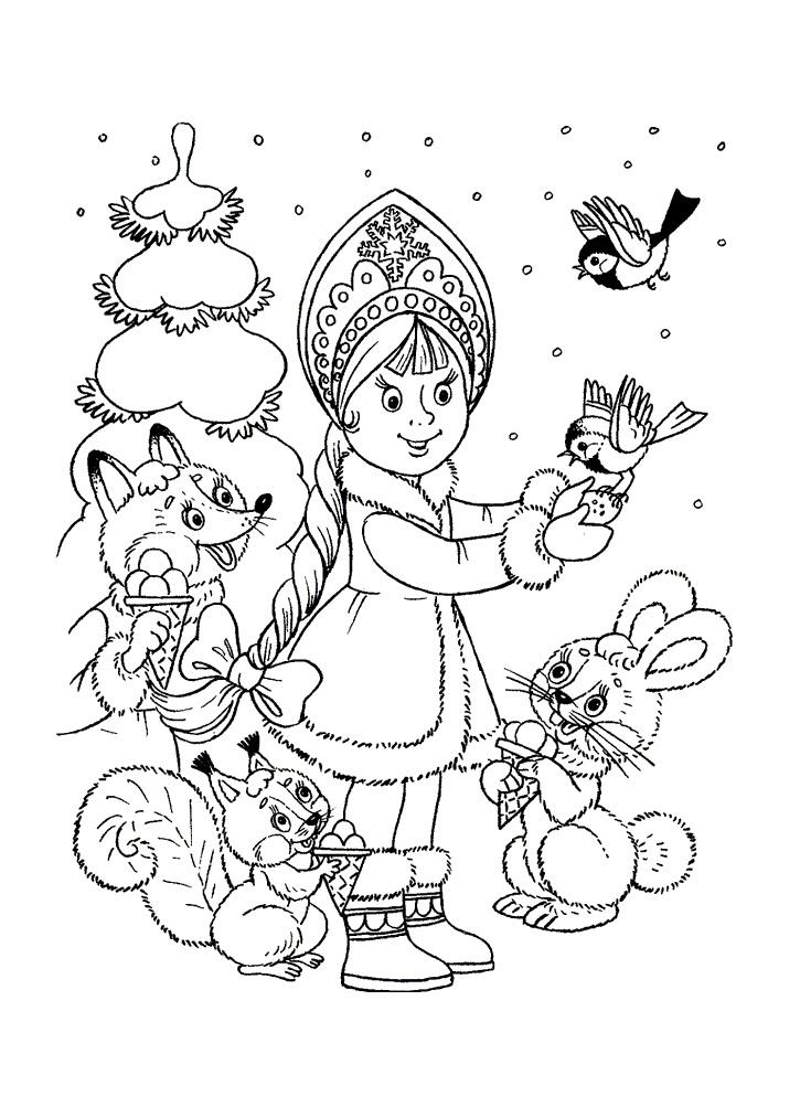 Раскраска Снегурочка с животными