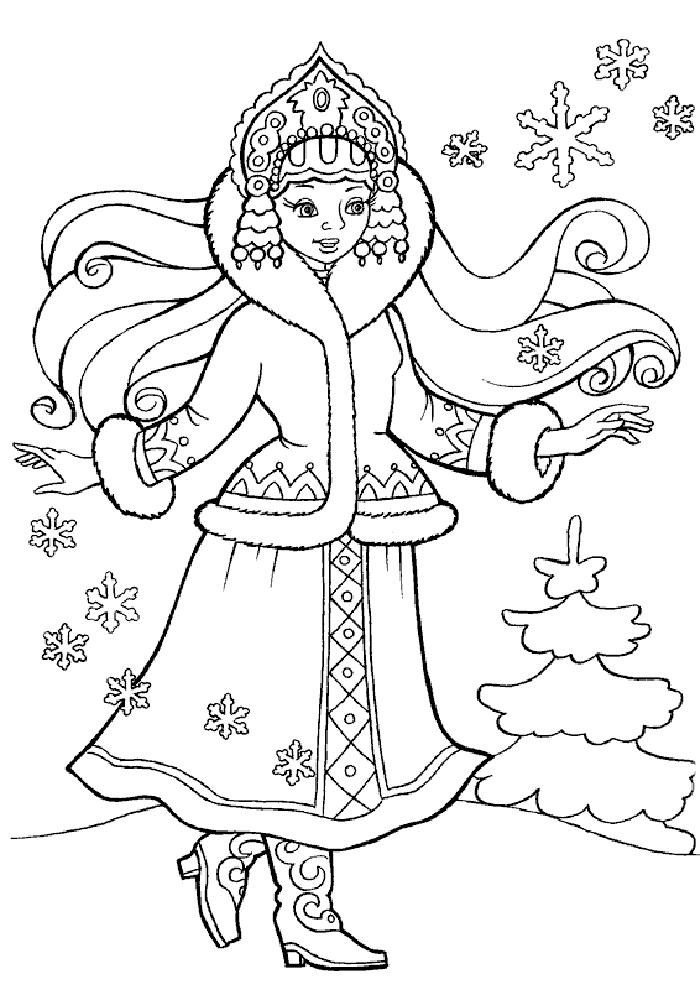 Снегурочка со снежинками