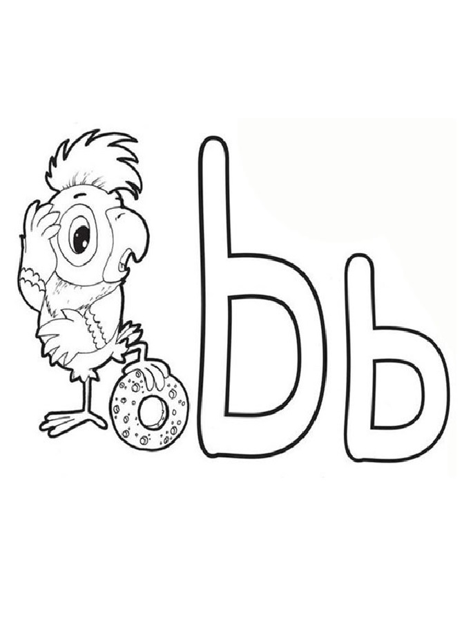 Раскраска буквы ь