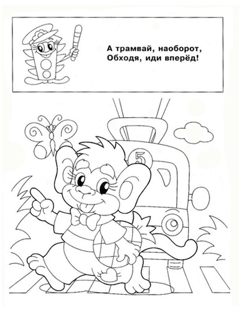 Барто Агния Львовна  kostyorru