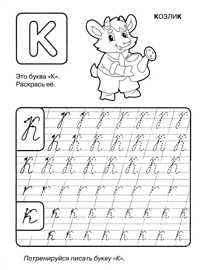 Антистресс раскраска для детей