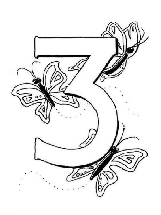 раскраска картинка цифра 3
