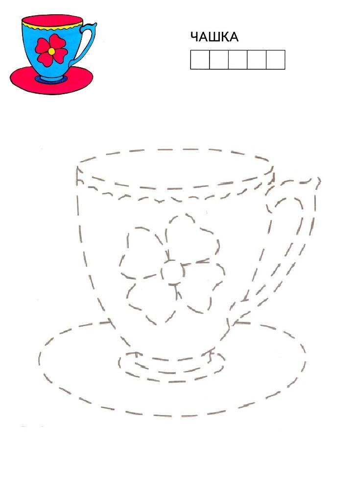 Картина раскраска чайника